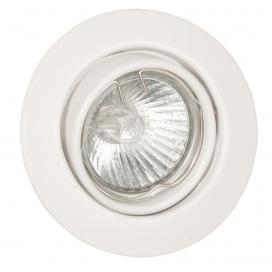 InLight Χωνευτό Στρογγυλό Φωτιστικό Κινητό GU10 Λευκό (43277)