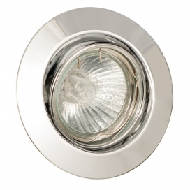 InLight Χωνευτό Στρογγυλό Φωτιστικό Κινητό GU10 Νίκελ Ματ (43277)