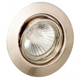 InLight Χωνευτό Στρογγυλό Φωτιστικό Κινητό GU10 Χρώμιο (43277)
