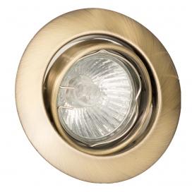 InLight Χωνευτό Στρογγυλό Φωτιστικό Κινητό GU10 Οξυντέ (43277)