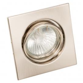 InLight Χωνευτό Τετράγωνο Φωτιστικό Κινητό GU10 Χρώμιο (43278)