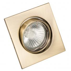 InLight Χωνευτό Τετράγωνο Φωτιστικό Κινητό GU10 Οξυντέ (43278)