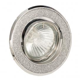 InLight Χωνευτό Τετράγωνο Φωτιστικό Κινητό GU10 (43285)