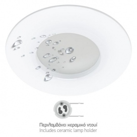 Spotlight Αδιάβροχο Χωνευτό Spot Λευκό (5663)