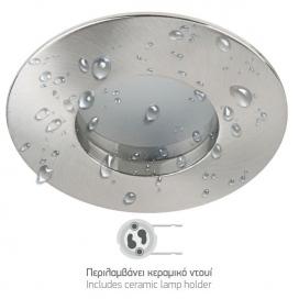 Spotlight Αδιάβροχο Χωνευτό Spot Νίκελ Ματ (5664)