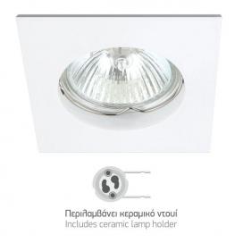 Spotlight Χωνευτό Σταθερό Spot Λευκό (5657)