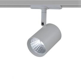 Aca Σποτ ράγας LED COB 2 καλωδίων 12W 3000K Γκρι (ZUNO1230G250)