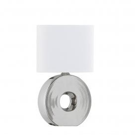 Fischer Honsel Επιτραπέζιο Φωτιστικό Eye (56199)