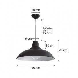 InLight Μονόφωτο Φωτιστικό Μαύρο (4394)