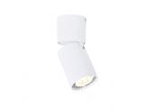 Aca Μονόφωτο Φωτιστικό Οροφής - Τοίχου Λευκό (RA301S6WH)