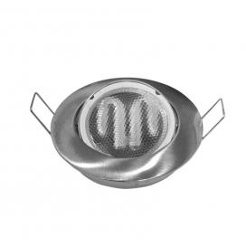 ΣΠΟΤ (730Α-W) MR16 & GU10 ΛΕΥΚΟ (ΧΩΡΙΣ ΓΥΑΛΙ) (21-73000)