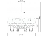 Aca Textile Πολύφωτο Φωτιστικό Οροφής (WA1198)