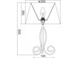 Aca Επιτραπέζιο Φωτιστικό Πατίνα - Εκρού (KS1007T1WG)