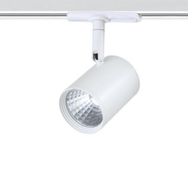 Aca Σποτ ράγας LED COB 2 καλωδίων 7W 4000K Λευκό (ZUNO740W2)