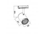 Aca Σποτ ράγας LED COB 2 καλωδίων 7W 3000K Λευκό (ZUNO730W2)