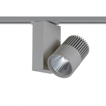 Aca Σποτ ράγας LED COB 2 καλωδίων 15W 3000K Γκρι (BIENAL1530G2)