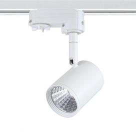 Aca Σποτ ράγας LED COB 4 καλωδίων 7W 4000K Λευκό (ZUNO740W4)
