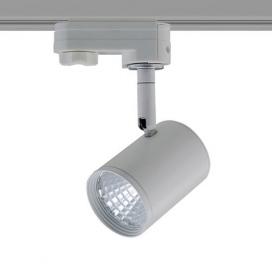 Aca Σποτ ράγας LED COB 4 καλωδίων 7W 3000K Γκρι (ZUNO730G4)