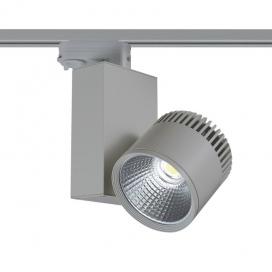 Aca Σποτ ράγας LED COB 4 καλωδίων 45W 3000K Γκρι (BIENAL4530G4)