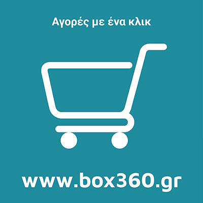 about-us-box360