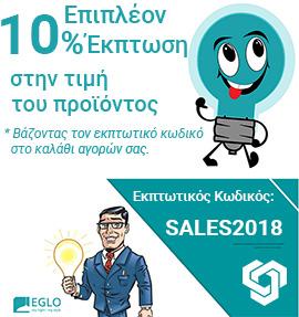 Sales 2018